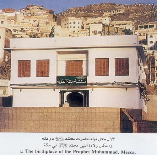 Kelahiran Nabi Muhammad Saw Kelahiran Nabi Muhammad